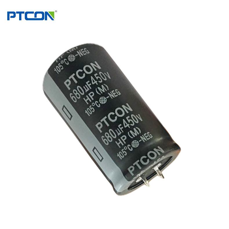 PTCON Tụ hoá 450v680uf thương hiệu mới nhà máy Bành Đài bán buôn sừng nhôm điện phân cho máy hàn biế