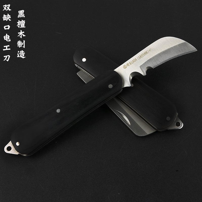 Dao thợ điện Cũ Một con dao điện gấp đôi đa chức năng