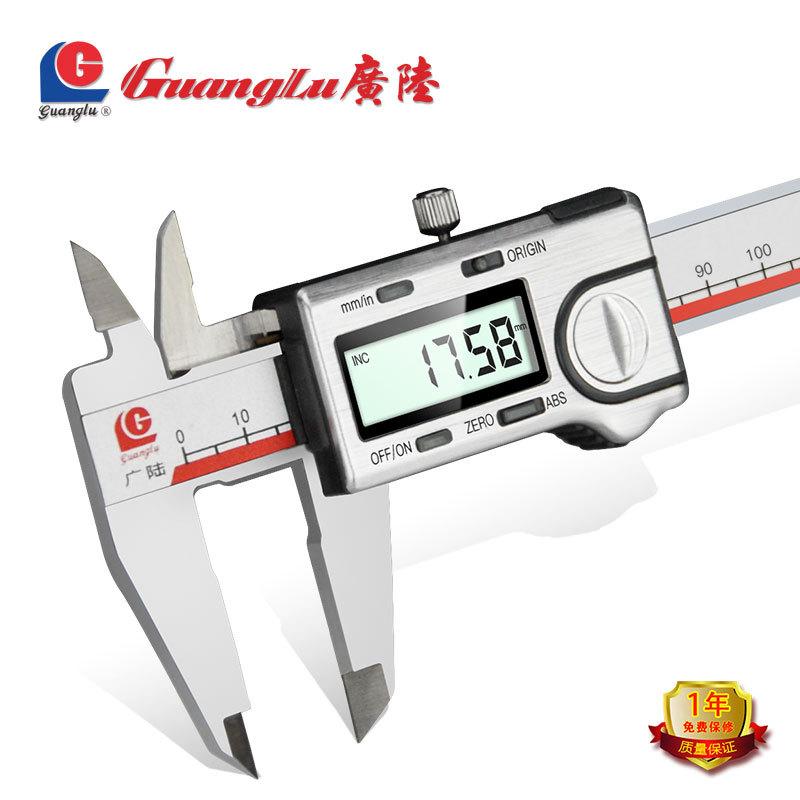Guanglu Thước kẹp điện tử Guilin Guanglu IP67 Kỹ thuật số không thấm nước Vernier Caliper 0- 150 Độ