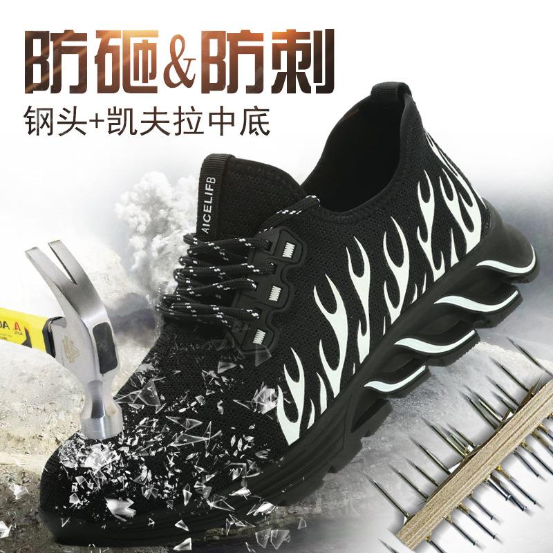Giày bảo hộ thoáng khí chống đập chống đâm thủng .