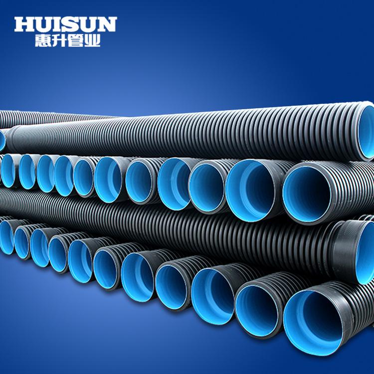 HUISUN Ống nhựa Huisheng ống công nghiệp Thanh Đảo HDPE polyetylen đôi tường ống B doanh nghiệp tiêu