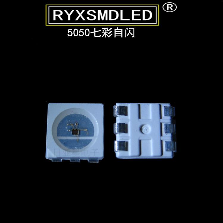 RYXSMDLED LED dán 5050 SMD led hạt đèn tự nhấp nháy đầy màu sắc đèn flash nhanh với IC tự nhấp nháy