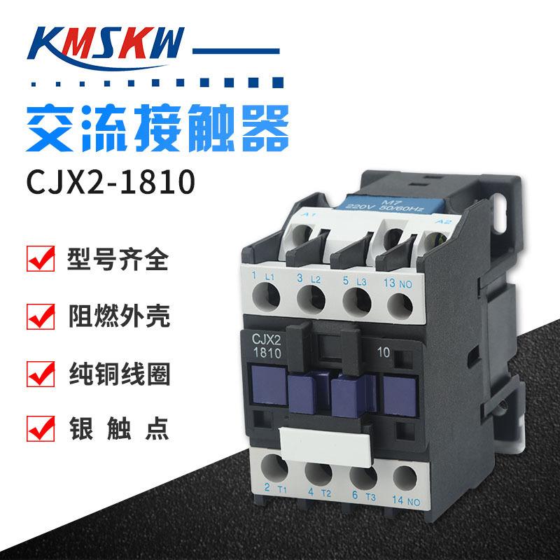 Công tắc tơ hiện tại 18A cuộn dây đồng nguyên chất 220 V