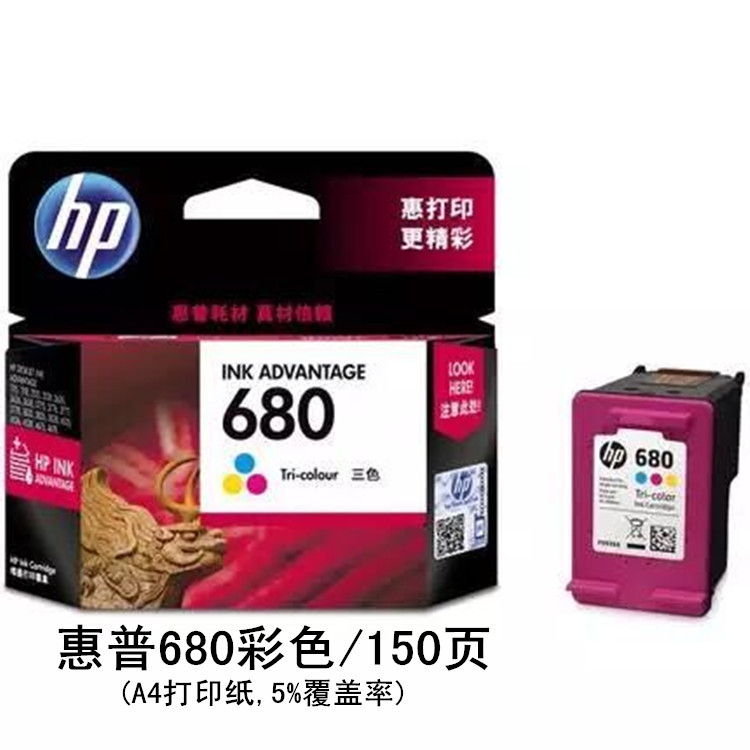 HP Hộp mực nước Hộp mực HP 680 chính hãng 3638 1118 2138 3636 3838 4538 4678 Màu đen