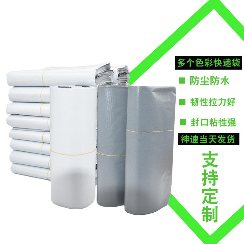 GEPIN Túi đựng chuyển phát nhanh Nhà máy Quảng Châu bán buôn dày chuyển phát nhanh túi quần áo túi t