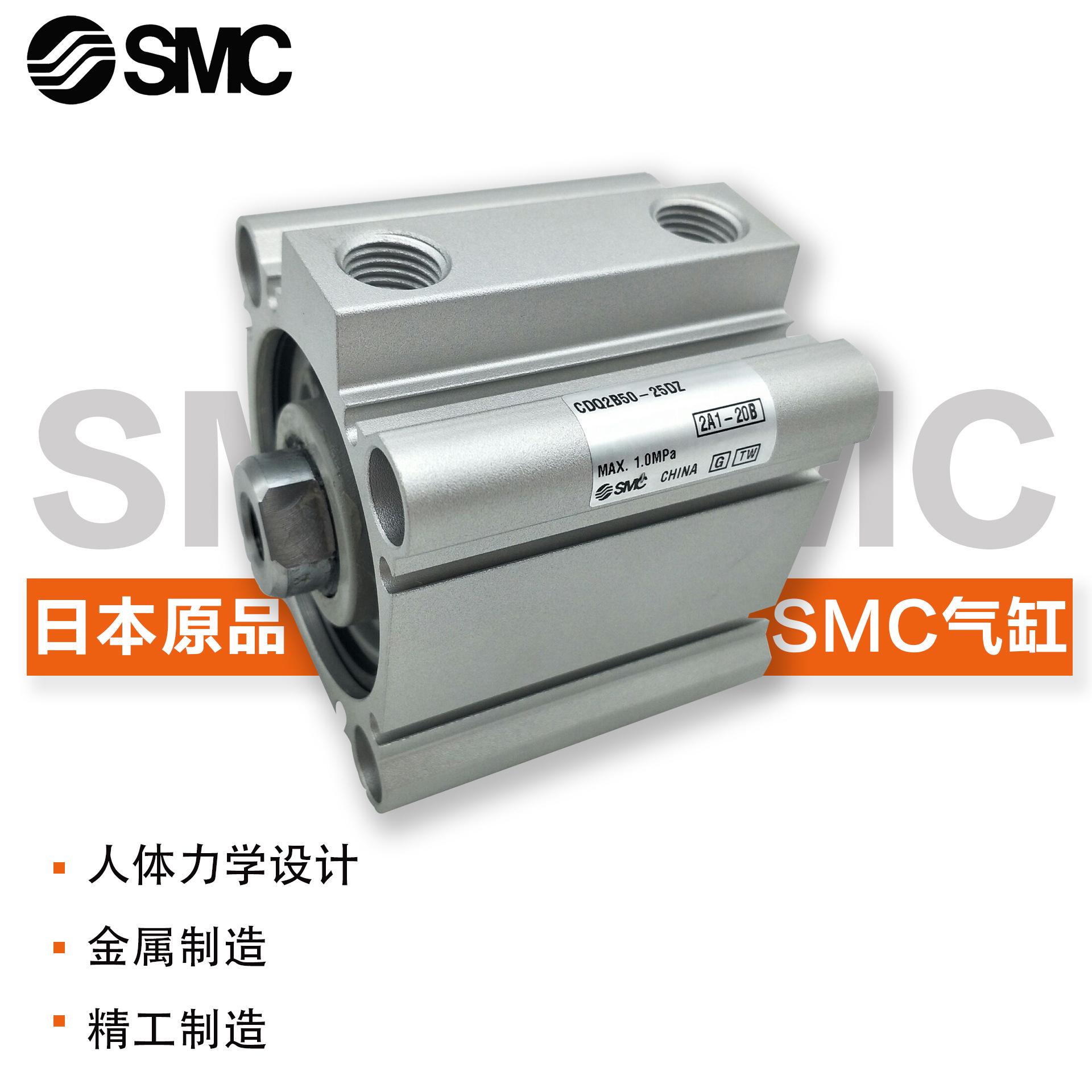 SMC Ống xilanh Nhật Bản xi lanh chính hãng chính hãng phân phối xi lanh mỏng CDQ2B32-10DZ chính hãng