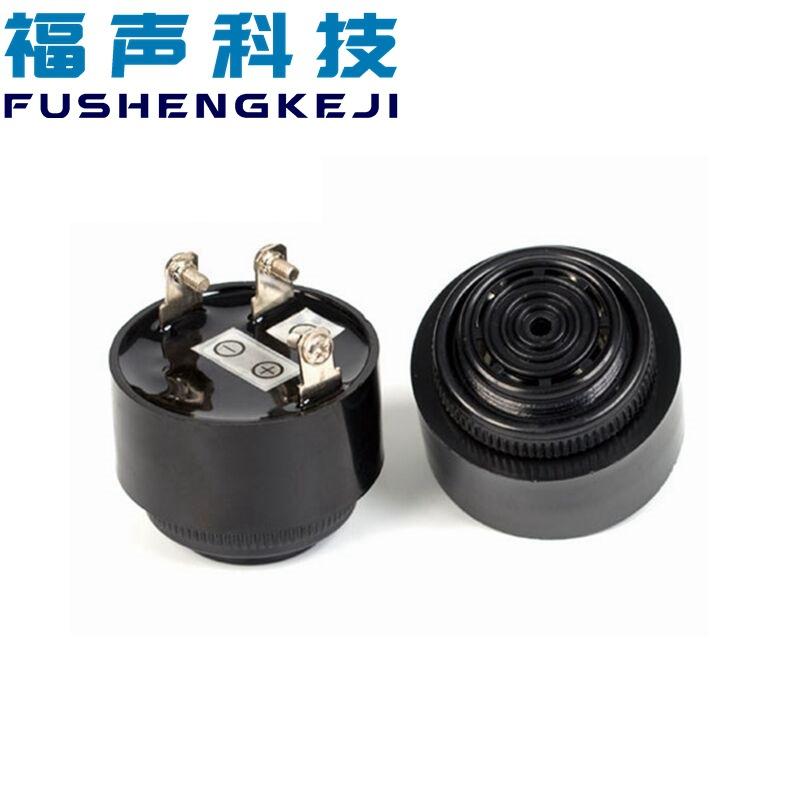 FUSHENG Thiết bị điện âm Cung cấp 12 v 24 decibel âm kép kép 43mm chèn hex nut hoạt động còi 380X