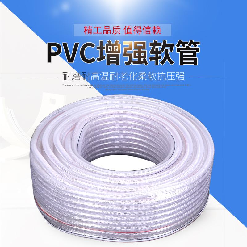 XINXINAG Nhà máy bán buôn ống nhựa PVC ống nhỏ không mùi rắn da ống ống nhựa ống nước 8 mm 10 mm 12