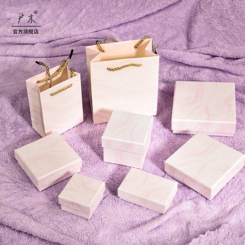 YINMO Thị trường bao bì khác / bao bì vải / bao bì giấy Bán hot hộp quà tặng màu hồng tote túi sáng