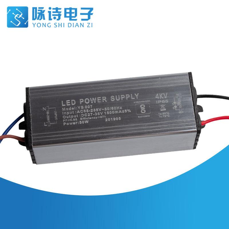 YONGSHI Bộ nguồn không đổi LED công suất ổ đĩa không đổi 40W50W ánh sáng đường phố ánh sáng không th