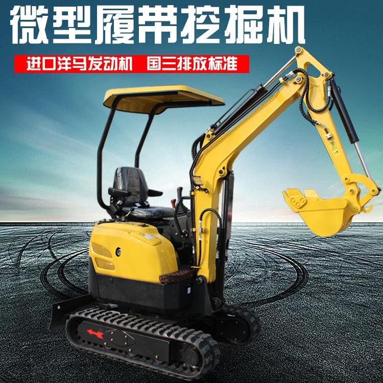 LIPAI Máy đào đất Máy đào nhỏ nông dân để đào đất mini 1 tấn vườn cây đa năng máy móc nhỏ 2 tấn vừa