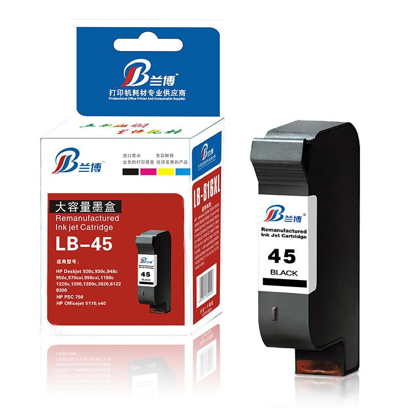 LANBO Hộp mực nước Hộp mực HP hp45 tương thích Hộp mực máy vẽ quần áo CAD Hộp mực HP51645a 1280 1180