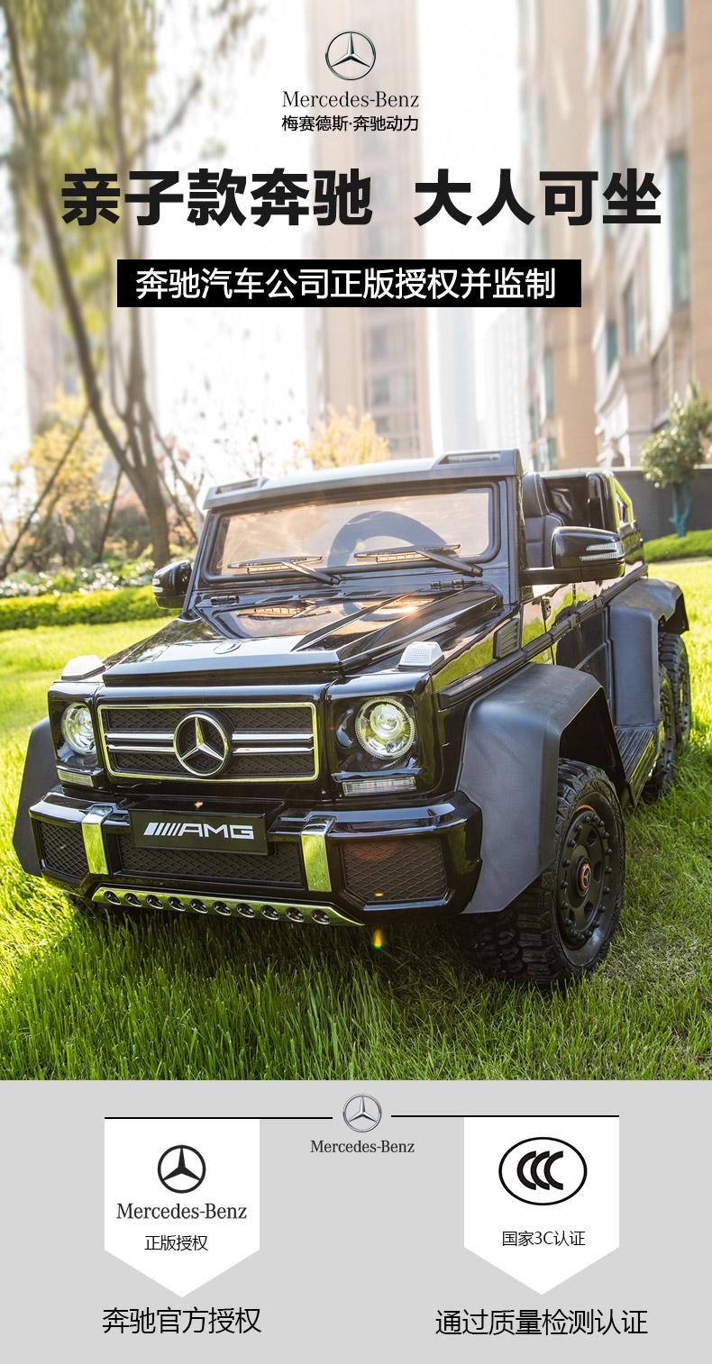 Xe chở đồ chơi lớn Mercedes Benz G cho trẻ em bốn bánh điều khiển từ xa có thể s ử dụng cho người lớ