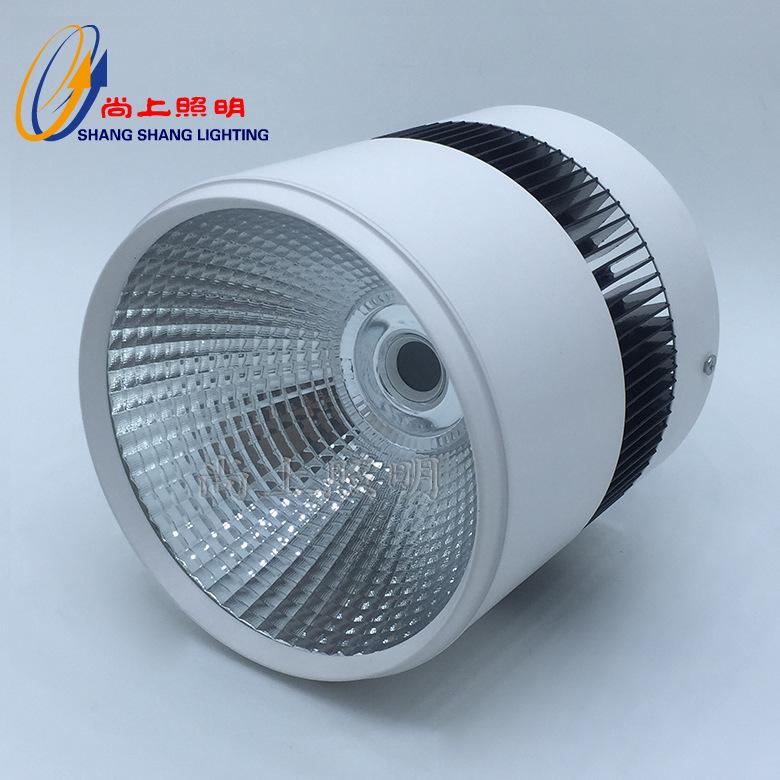 SHANGSHANG vỏ chụp đèn trần Nhà máy trực tiếp cao cấp gắn trên bề mặt COB gắn đèn nền nhà ở mới