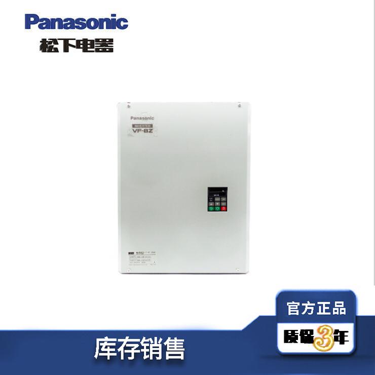 Panasonic Thiết bị biến tần Máy biến áp ba pha phổ biến loại 15KW của Panasonic loại thấp áp VF-8Z d