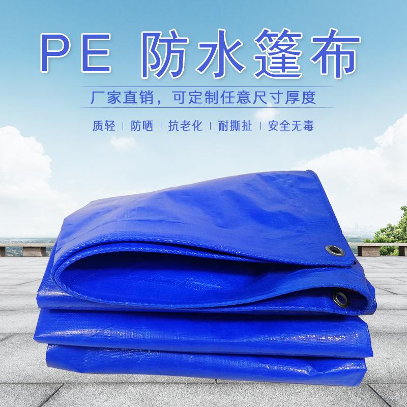 ZHONGFAN Bạt nhựa pe Hàn Quốc bạt chống thấm nước chống nắng chống lão hóa nhựa xe tải bạt che bạt v