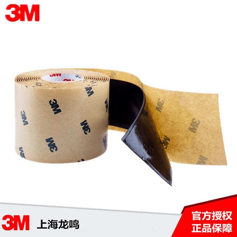 Băng keo cách điện 3M2228 Băng keo chuyên dụng chống thấm nước