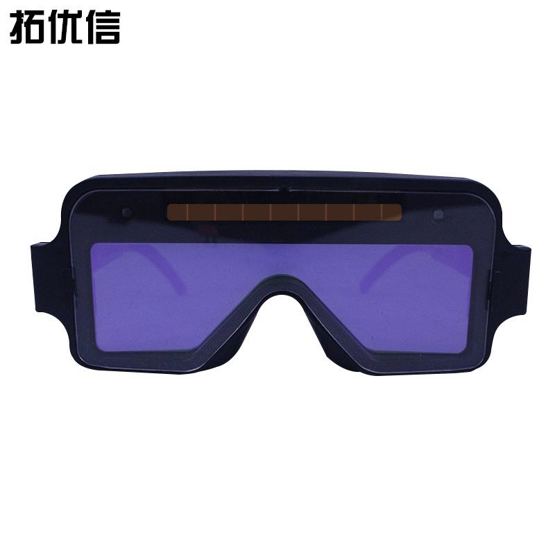 kính hàn hồ quang argon, bảo vệ mắt đặc biệt .
