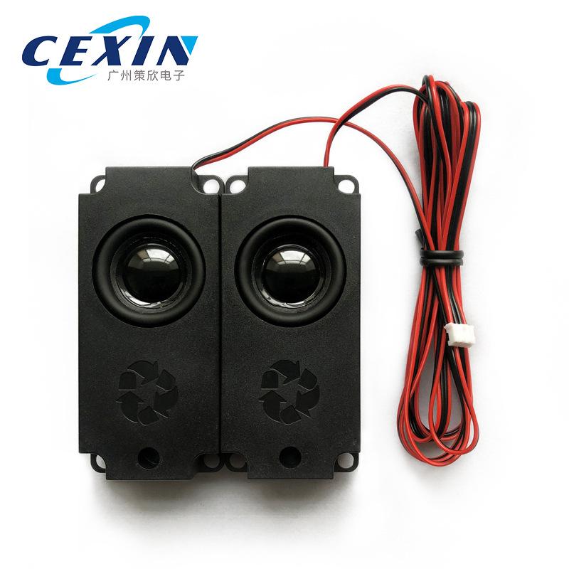 CX Loa thụ động 8 Euro 5W hộp loa nhỏ Máy quảng cáo tất cả trong một Loa TV tích hợp