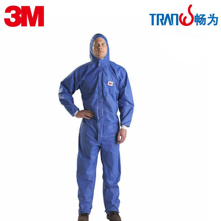 3M Trang phục bảo hộ Quần áo bảo hộ 3M 4532+ Quần áo chống bức xạ hóa chất Quần áo bảo vệ Xịt sơn Bả