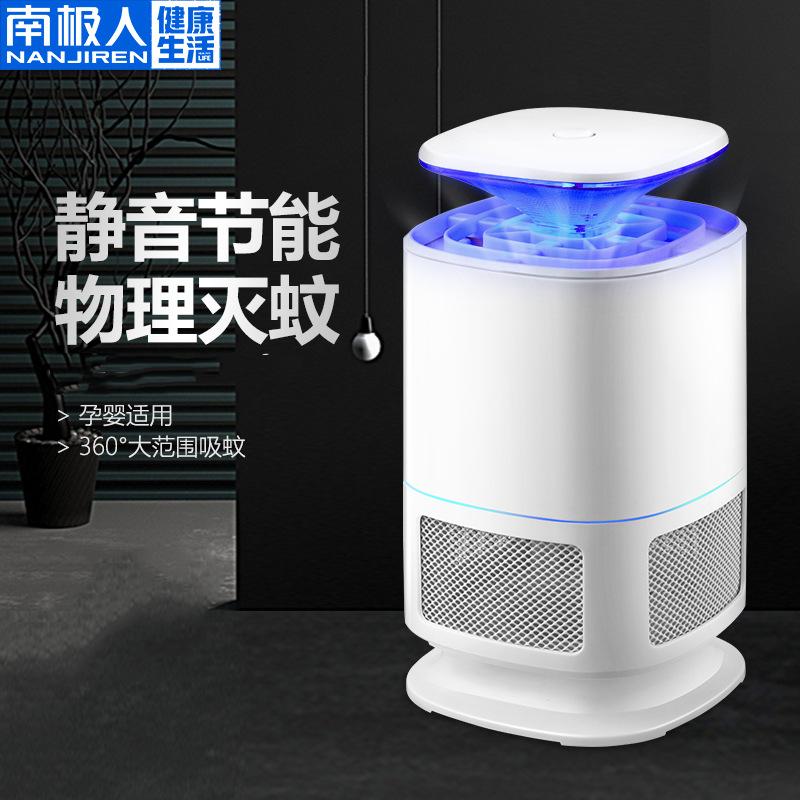 NANJIREN Đèn diệt muỗi New Antarctic USB Photocestyst Mosquito Killer Đèn điện Muỗi Tắt tiếng Không