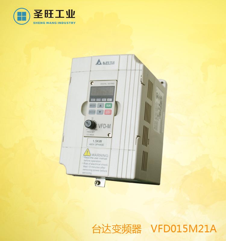 Thiết bị biến tần Bán hàng trực tiếp tại nhà máy VFD-M Series 022M21A Tiếng ồn cực thấp Mini 2.2KW22