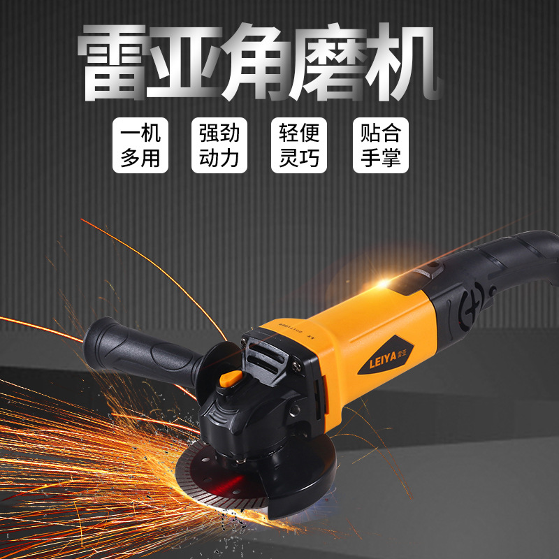 Dụng cụ bằng điện Máy mài góc Rhea 100A-01 Máy cắt công suất cao cấp công nghiệp Máy đánh bóng công