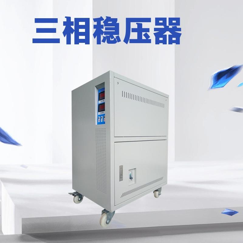 Thiết bị Điều chỉnh điện áp ba pha 380V hoàn toàn tự động cảm ứng công nghiệp .