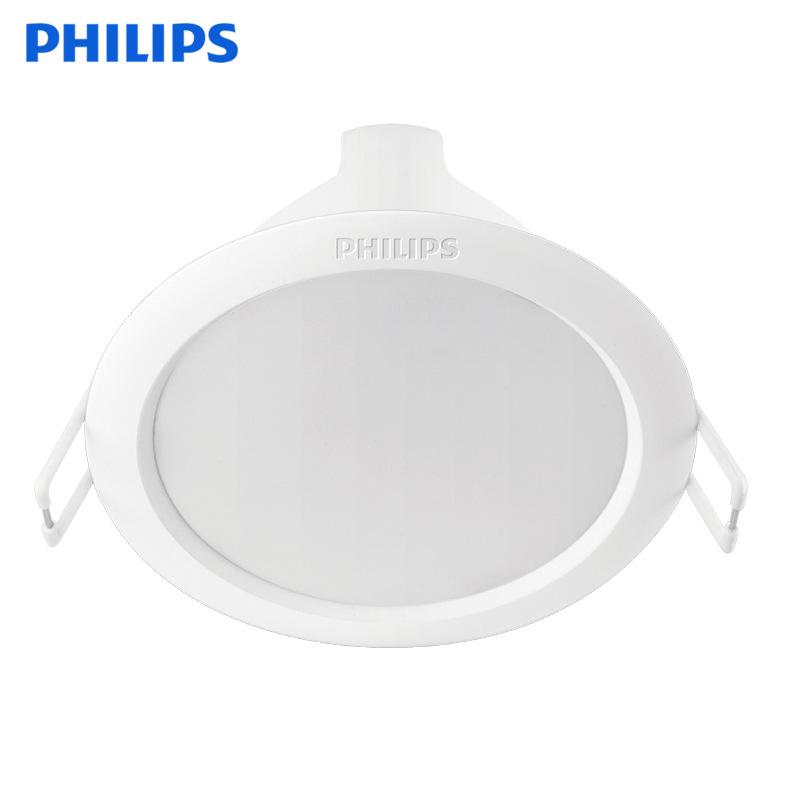 Philips Đèn trần Đèn led âm trần led phòng khách đèn trần âm trần lõm lỗ ánh sáng 7,5 lỗ ánh sáng 8