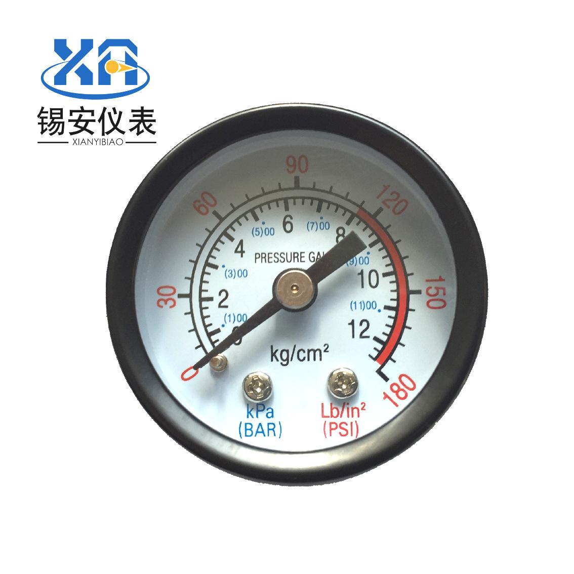 XIAN Đồng hồ đo áp suất Nhà máy trực tiếp Y40 máy đo áp suất dụng cụ máy nén khí phụ kiện máy đo hướ