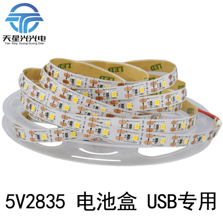 TIANXINGGUANG Đèn LED dây Máy tính LED sạc USB kho báu vá ánh sáng với trang phục đứng smd2835 làm n