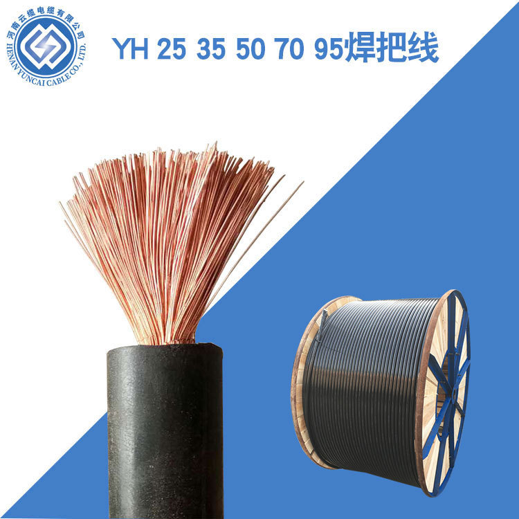 Cáp điện đồng nguyên chất chuyên dụng dây hàn YH16 25 35 YH50 70 95 vuông tiêu chuẩn