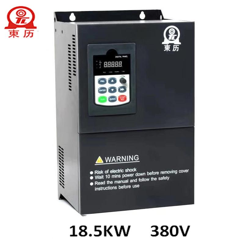 Biến tần Dongli 18.5KW380V .