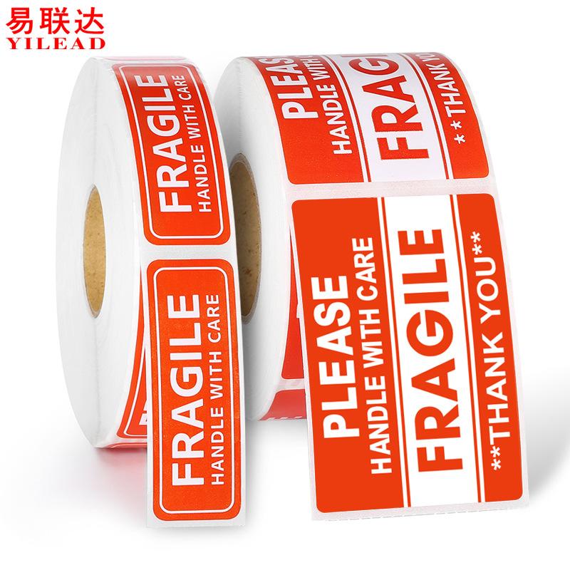 YILEAD Tem dán in mã vạch Nhãn đồng tấm FRAGILE Nhãn dễ vỡ tiếng Anh Nhãn dễ vỡ Nhãn dán cẩn thận và