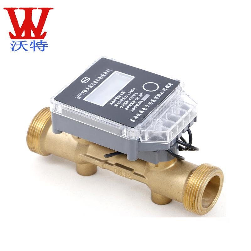 WOTE Đồng hồ nước Nhà máy bán hàng trực tiếp đồng hồ nước siêu âm DN32 siêu âm nước từ xa đồng hồ đo