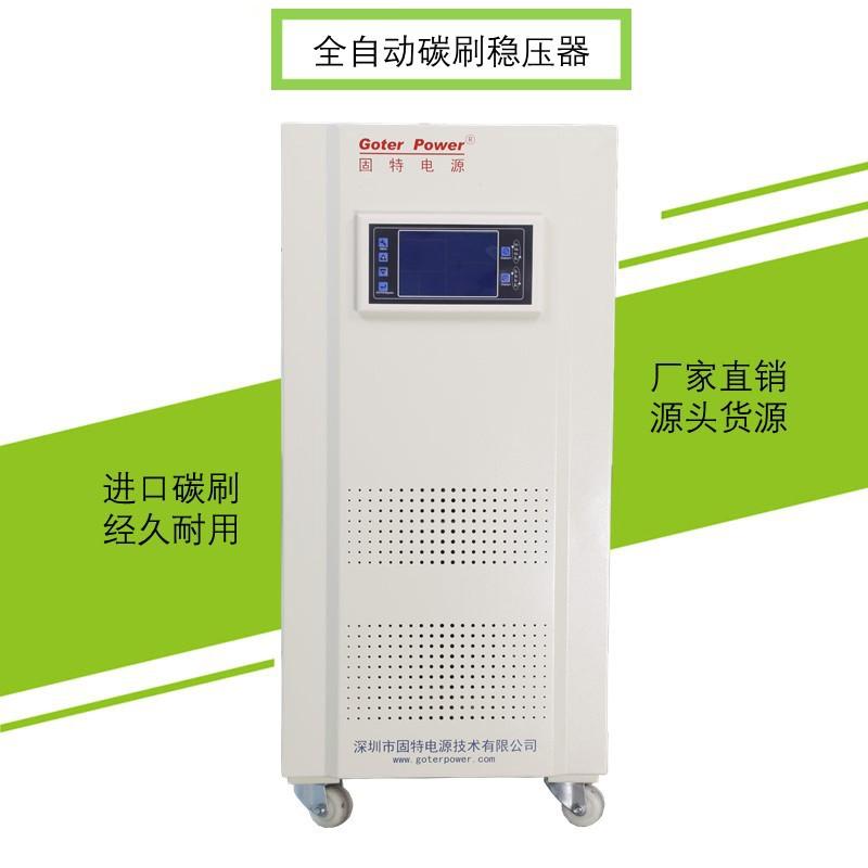 Bộ điều chỉnh bàn chải carbon tự động Good Power SVC với độ chính xác cao