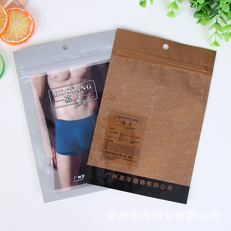HUAXI Túi đựng quần lót Quần áo dây kéo túi nhựa phim pe trong suốt đồ lót đồ lót niêm phong túi eva