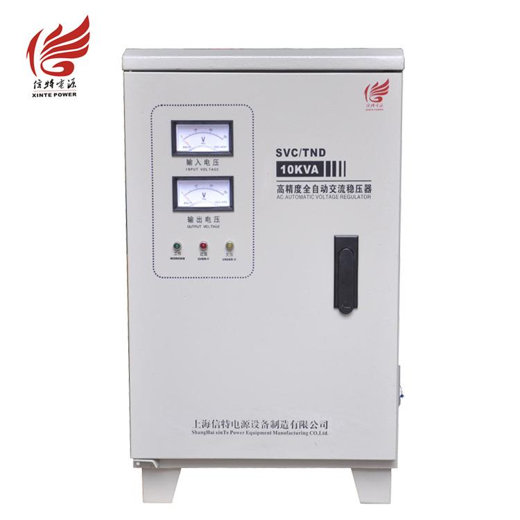 Bộ điều chỉnh điện áp xoay chiều TND-60KVA điện áp cực thấp 110-260V
