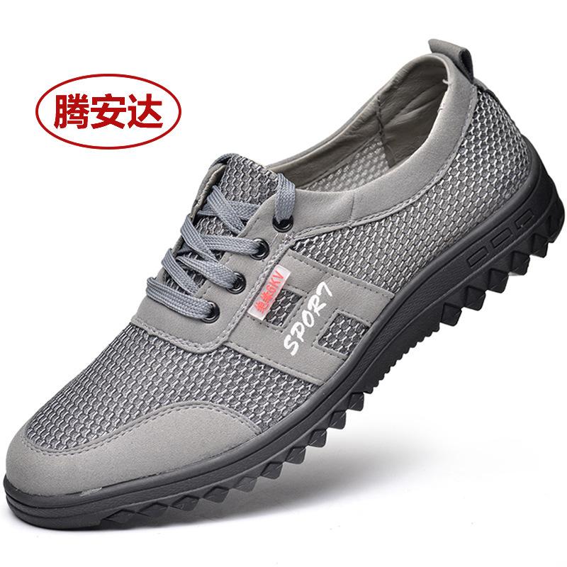 Giày thoáng khí giày cách điện 6000 vôn kv lưới chống tĩnh màu xám