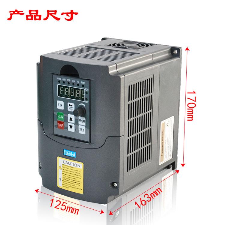 YALANG Thiết bị biến tần Cung cấp lớn biến tần phổ biến 1,5KW động cơ vector biến tần 220 V đầu vào