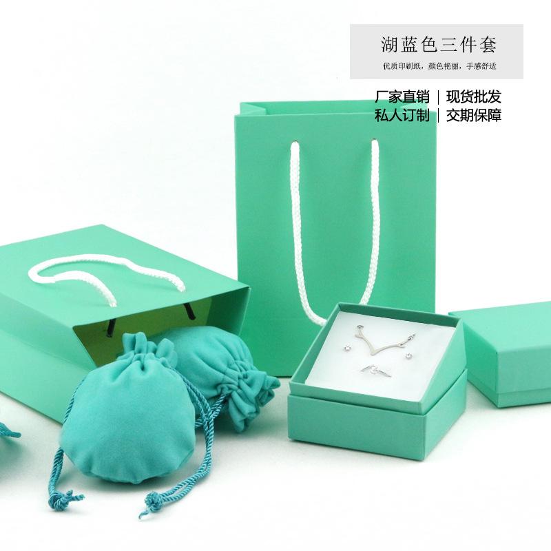 HANFEI Túi đựng trang sức Tiffany trang sức xanh ba mảnh vòng cổ bông tai trang sức hộp trang sức lư