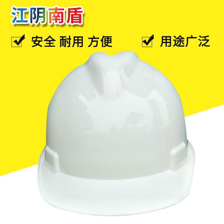 Nón bảo hộ xây dựng mũ cứng loại V1 uốn chống đập .