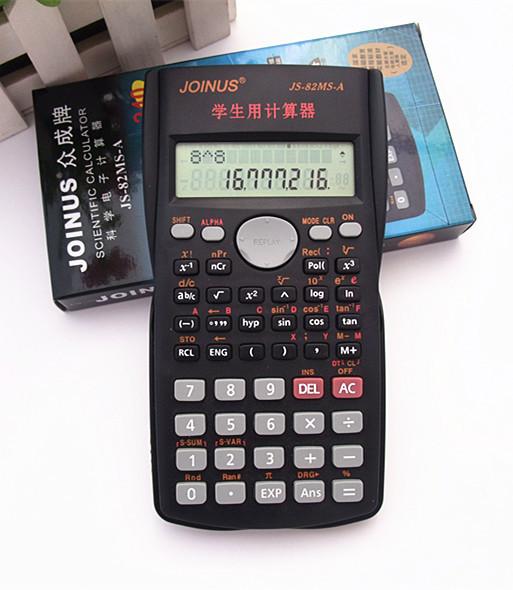 Joinus Máy tính công lập sang JS-82MS-Một sinh viên với một đa chức năng tính toán khoa học kỳ thi c