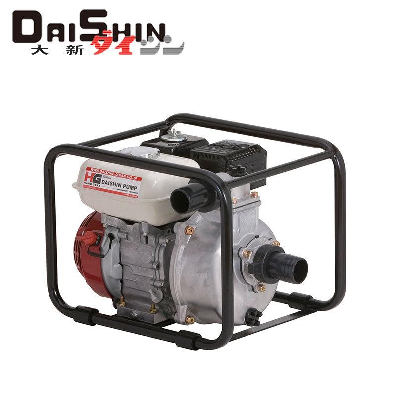 DAXIN Máy bơm nước Nguyên bản nhập khẩu từ Nhật Bản Máy bơm nước động cơ xăng 2 inch Daxin Máy bơm t