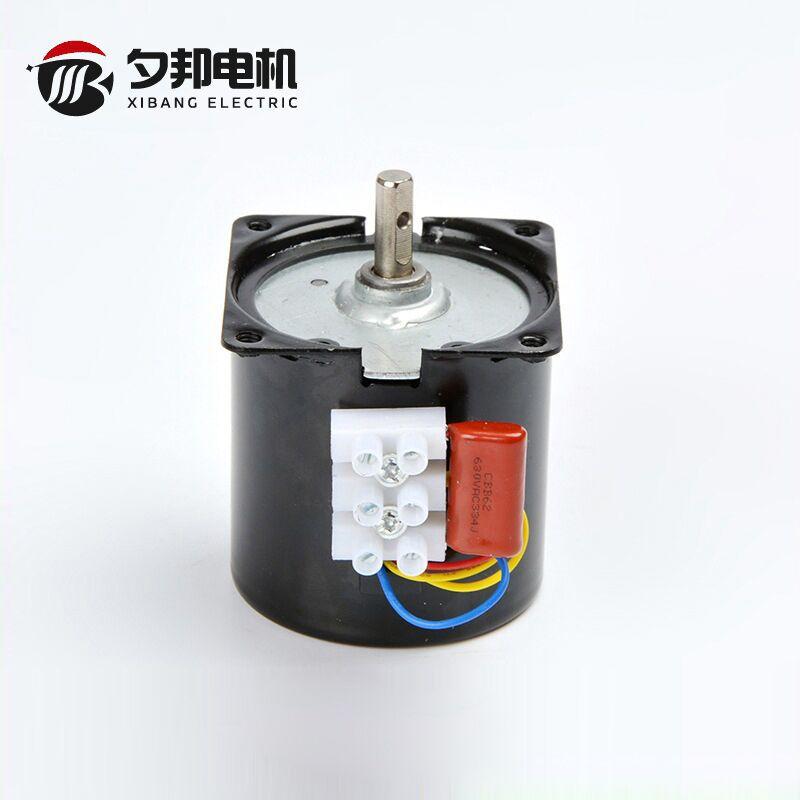 XIBANG Mô-tơ điện / Động cơ điện Động cơ đồng bộ 220 V 60ktyz bán động cơ nam châm vĩnh cửu 14w