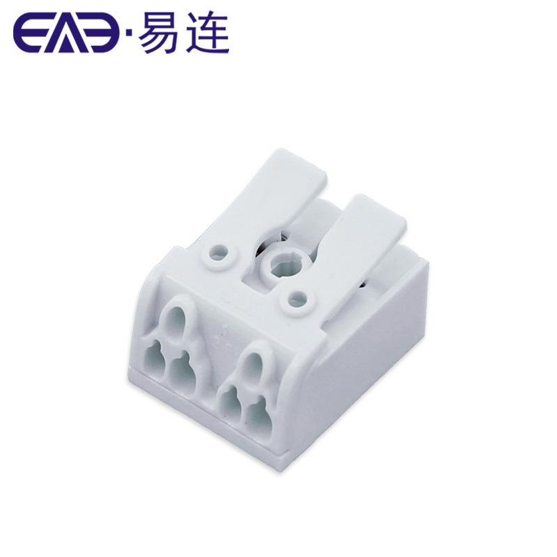 EAE Cầu đấu dây Domino Thiết bị đầu cuối 923 Đèn LED tuyến tính Thiết bị đầu cuối nhấn 2 vị trí Nút