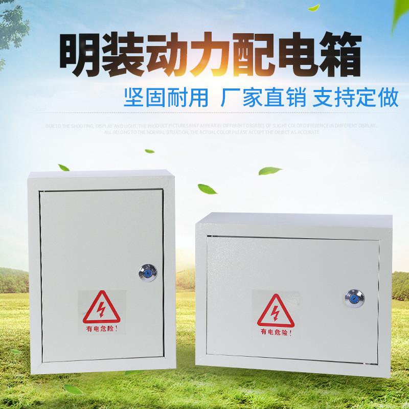 YUTAI Hộp phân phối điện Nhà máy Outlet Bề mặt gắn kết Hộp phân phối điện Bề mặt gắn dọc Tủ điện dọc