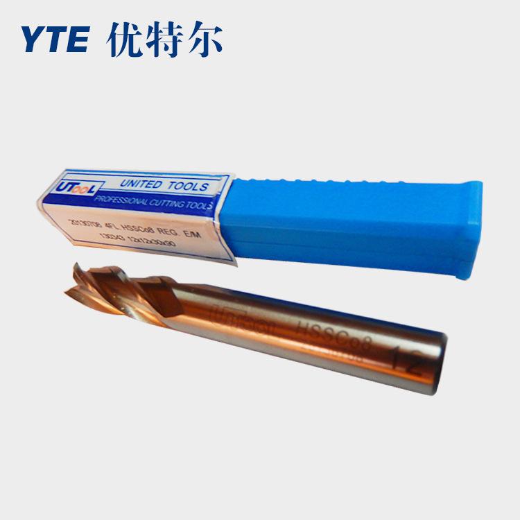 UTOOL Dao phay Hàn Quốc chính hãng nhập khẩu dao phay đáy phẳng bốn lưỡi bằng thép coban cao HSSCO8
