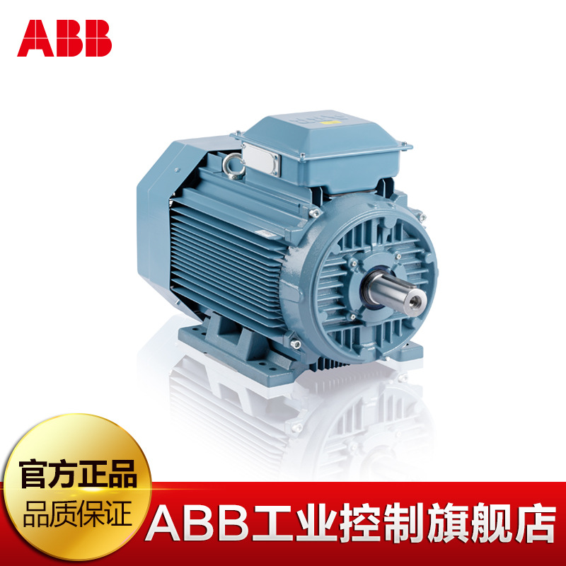 ABB Mô-tơ điện / Động cơ điện Động cơ ABB Động cơ M3AA Động cơ vỏ nhôm không đồng bộ 4 cấp 4KW
