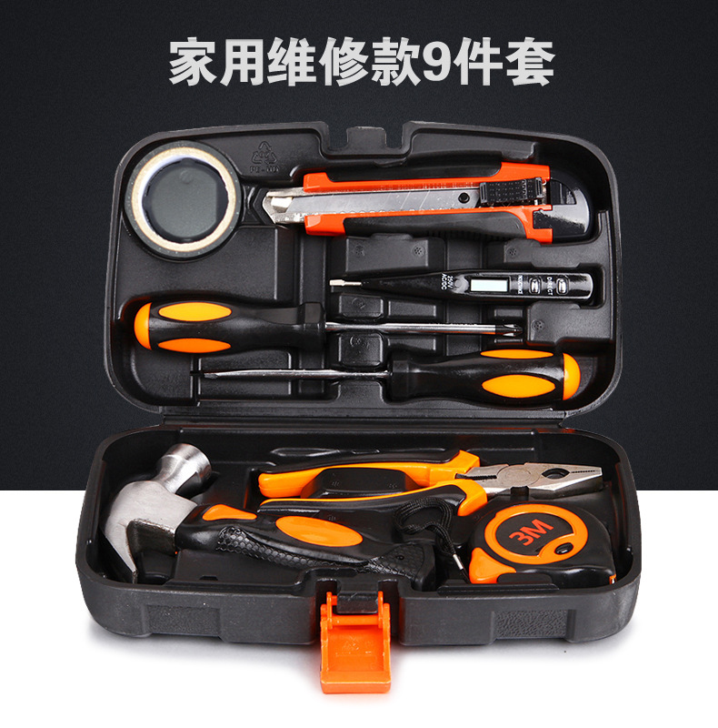 YINAN Dụng cụ rửa xe Nhà máy bán hàng trực tiếp phần cứng hộp công cụ 9 mảnh đặt dụng cụ cầm tay kết